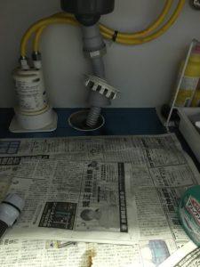 京都市 伏見区  台所排水詰まってるので見積りお願いします!!