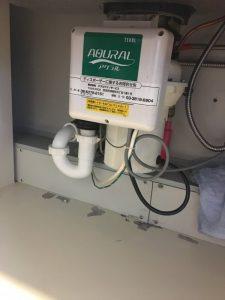 茨木市 久々のディスポーザーから排水栓に交換しました