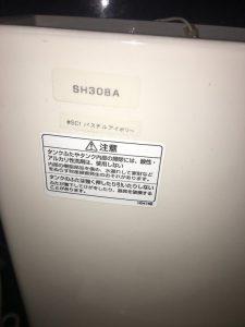 TOTO SHタイプのトイレタンクの排水弁の故障について