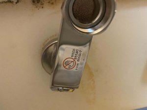 寝屋川市 お風呂の蛇口故障 水もお湯も出ない 蛇口交換